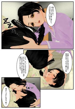 yugami4_014