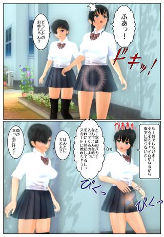 ikinari2_001
