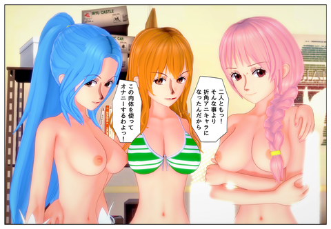 アニキャラ変身_003