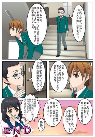 comic_026