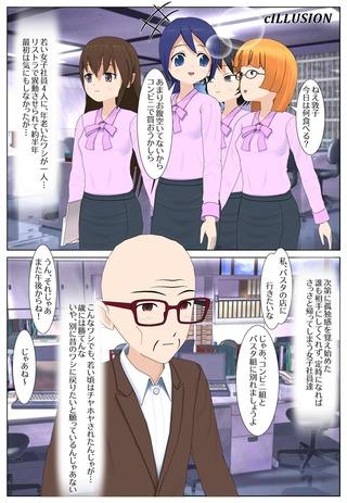 jiisan1_001