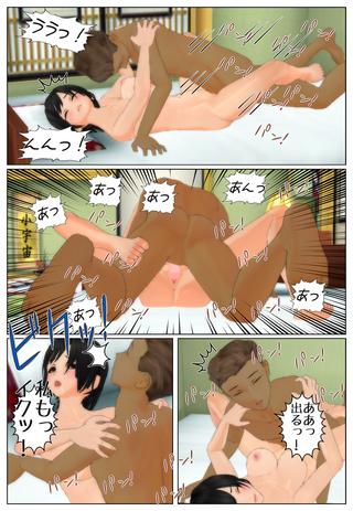 futagosimai3_010