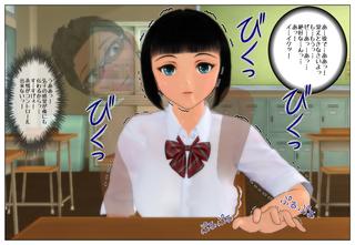 jugyou_itazura_004