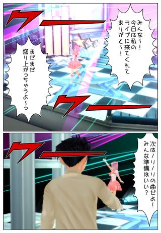 idol_timestop_001