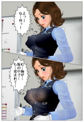 fukei_itazura_001