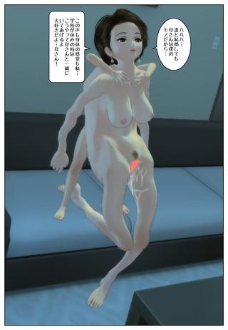 sinnyu8_013