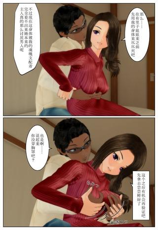 buntama2_2_cha_010