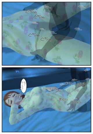 yugami2_021