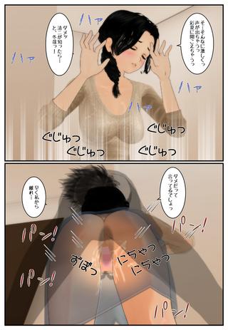 yugami_021