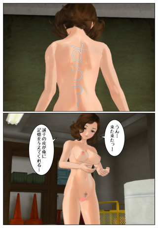 gaikotsu_009
