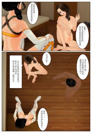 buntama2_4_cha_004