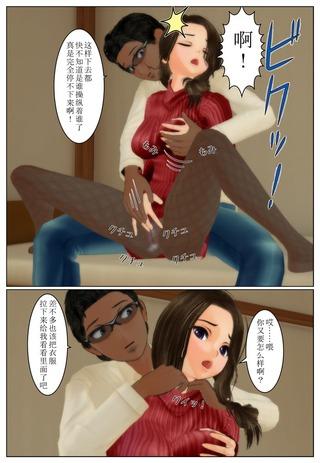 buntama2_2_cha_015