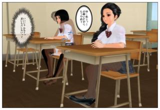 jugyou_itazura_001