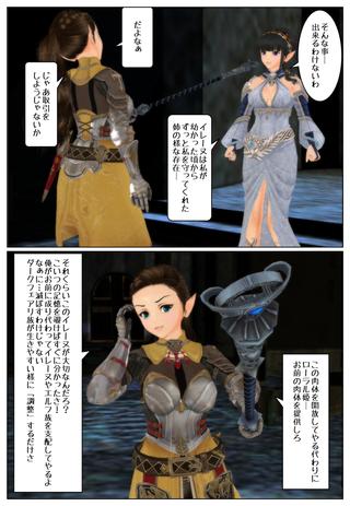 torihiki1_014