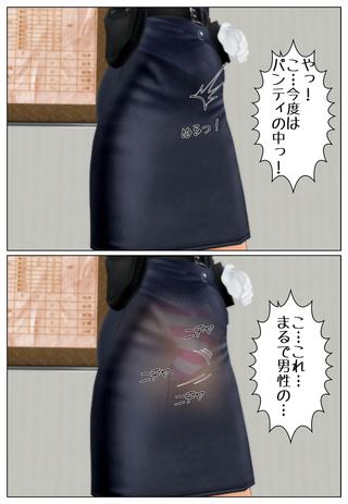 fukei_itazura_002