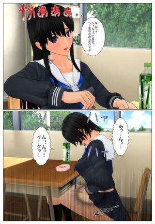 syokuji_jikan_017
