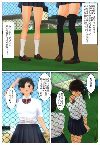 ikinari2_008