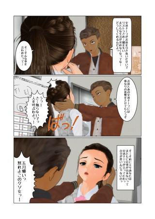 saisyuusyoku1_003