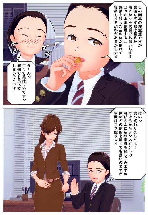 テレビショッピング(その2)_003
