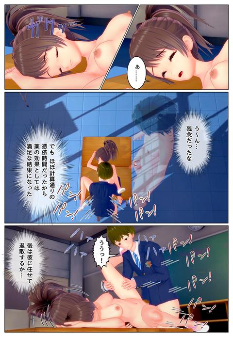 豹変_040