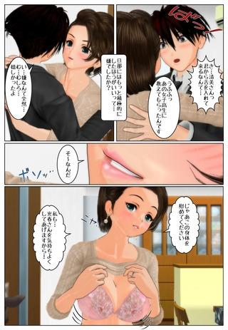 yakkai-2_008