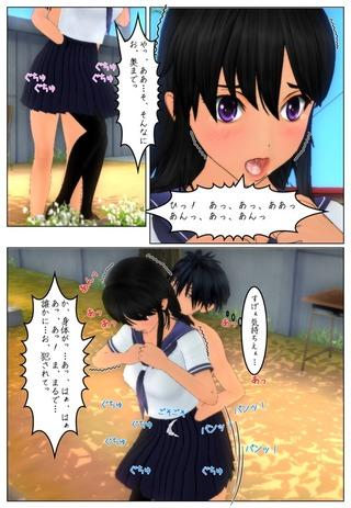 itazura_yurei_012
