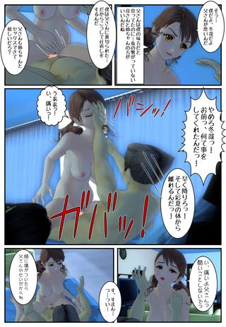 yugami5_012