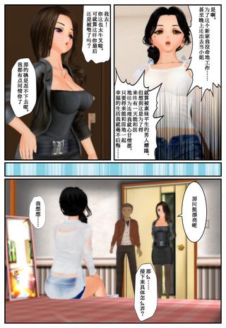 kekkon_cha3_004