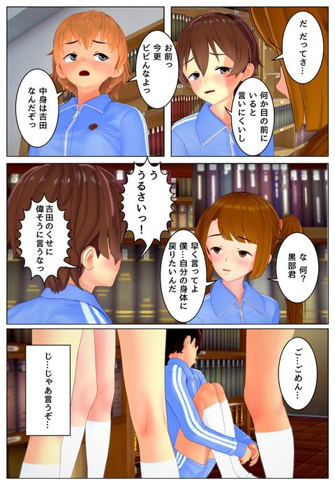 興味津々_006