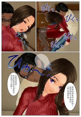 buntama2_2_cha_009