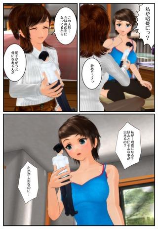 surprise2_015