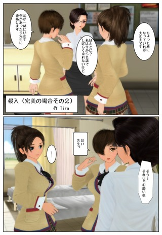 sinnyu6_001