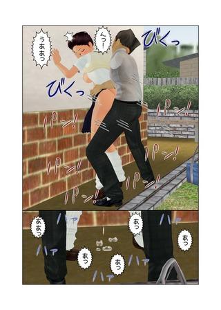 shikaeshi1_022