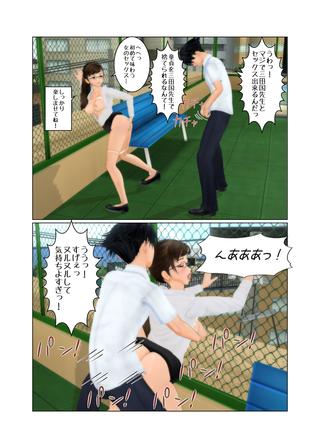 kyouei_rezu3_023
