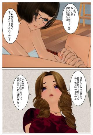 ane_tomo_003