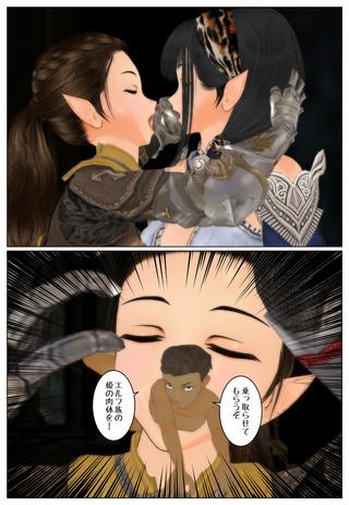 torihiki1_018