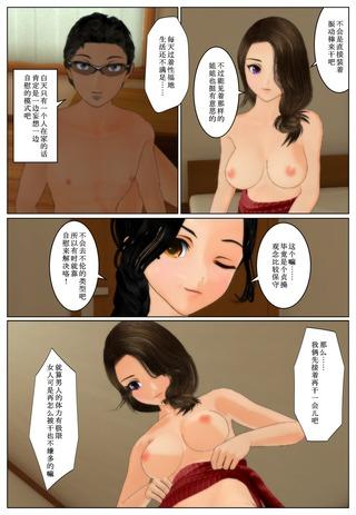 buntama2_3_cha_003