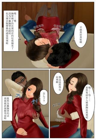 buntama2_2_cha_011