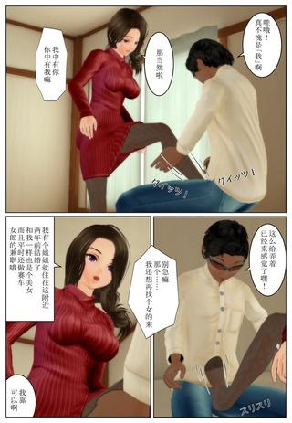 buntama2_2_cha_006
