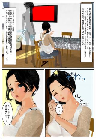 yugami_005