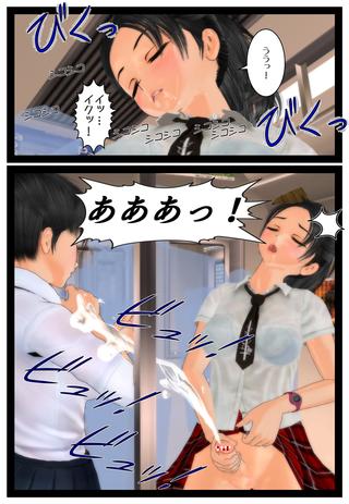 ikinari3_017