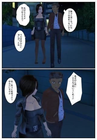 sinkon_kawa1_001