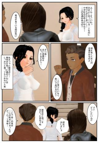 sinkon_kawa3_003