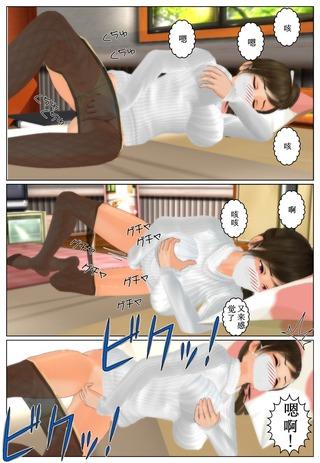 kyonyu3_cha_028