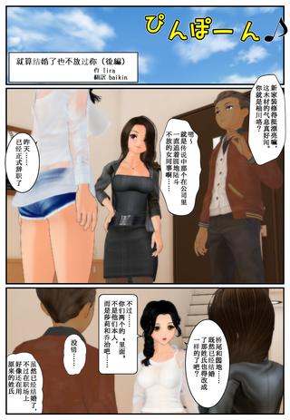 kekkon_cha3_001