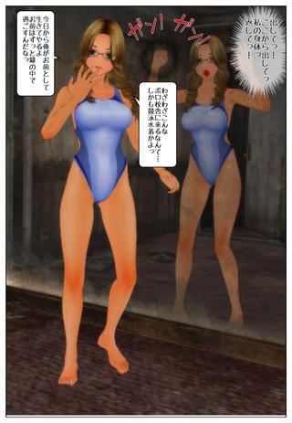 kagami_001