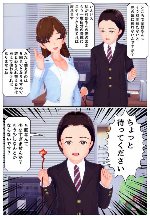 テレビショッピング3_006