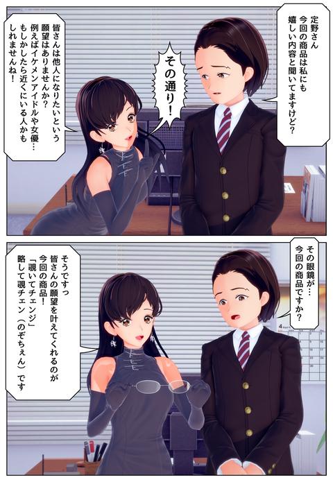 テレビショッピング4_002
