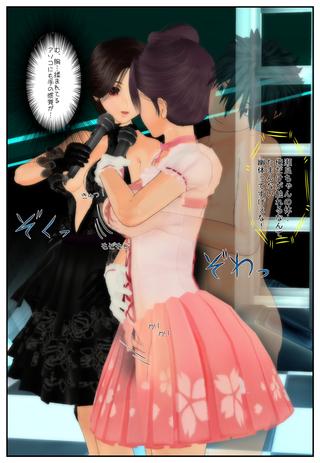 idol_003