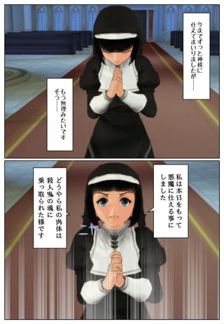 sister_002